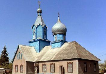 Trinity Church, Oposhnya