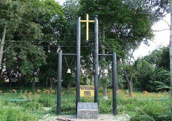 Памятник опошнянским воинам, Опошня