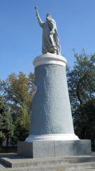 Памятник Богдану Хмельницкому, Мелитополь