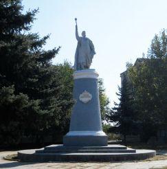 Monument to Bogdan Khmelnitsky, Melitopol