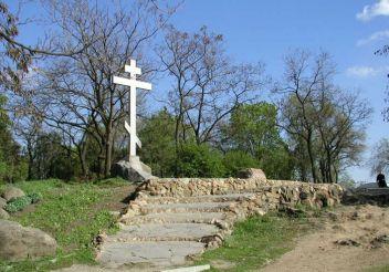 Памятный крест византийским монахам