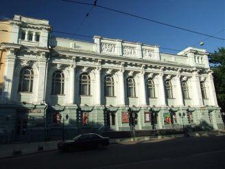 Ukrainian Music and Drama Theatre. B. Vasylko