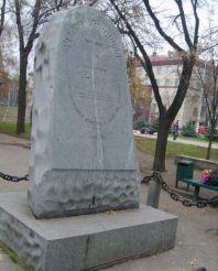 Памятный камень 2000 лет Рождества Христова, Запорожье