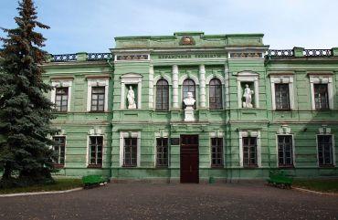 Mirgorodskiy ceramic College