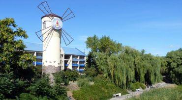 Ветряная башня, Миргород