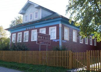 The Vynohradiv Local History Museum