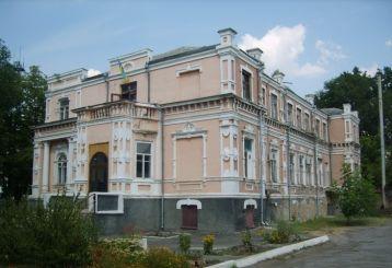 Будинок Янцена, Оріхів