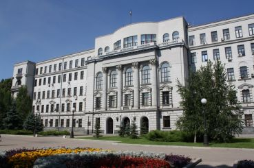 The building of the regional council of Dnipropetrovsk region