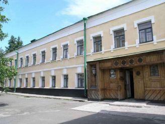 Державний музей театрального, музичного і кіномистецтва України