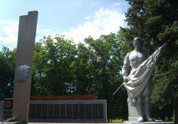 Алея Слави, Василівка