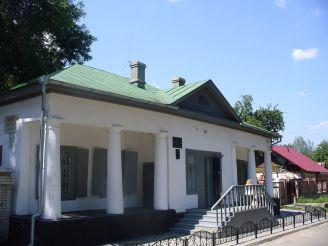 The Anton Chekhov House-Museum