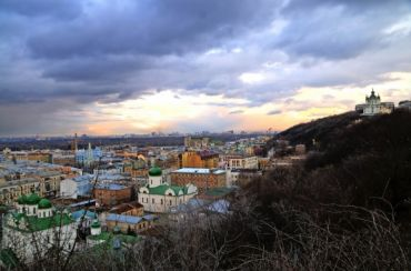 Zamkova Mount