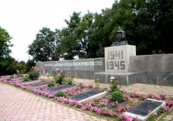 Братская могила воинов ВОВ, Запорожье