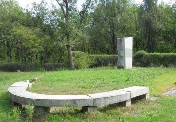 Shevchenko Park, Khortytsya