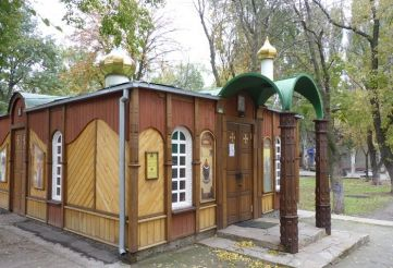 Vvedensky temple, Zaporozhye