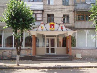 Театр ляльок Золотий ключик, Вінниця