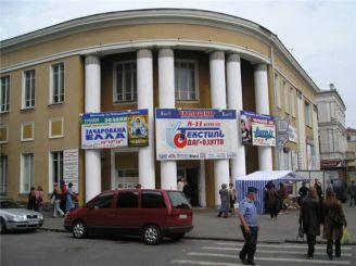 Экспоцентр Винницкой торгово-промышленной палаты, Винница