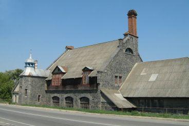 Брацлавская мельница, Немиров