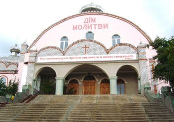 Church of Evangelical Christians-Baptists, Zaporozhye