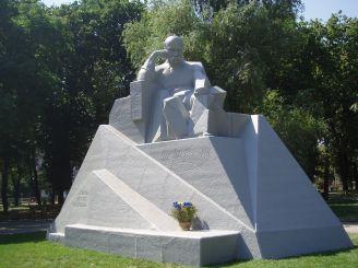 Памятник Шевченко, Полтава