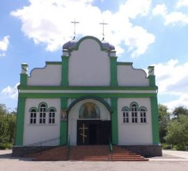 Cathedral of the Holy Trinity, Zaporozhye