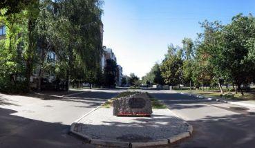 Аллея Журналистов, Полтава