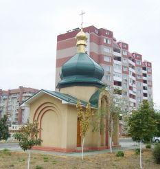 ST. Prince Vladimir, Zaporozhye