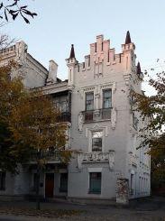 Прибутковий будинок Перцовича, Полтава