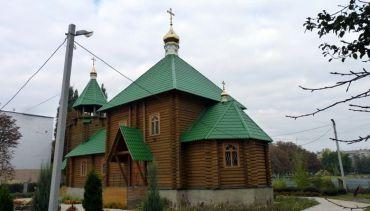 Храм Серафима Саровского, Полтава