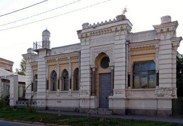 Будинок Бахмутського, Полтава