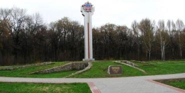 Victory Park, Zaporozhye