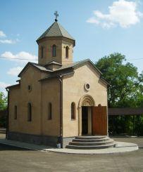 Armenian Church, Zaporozhye
