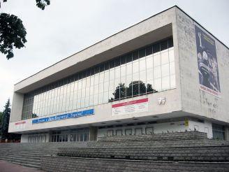 Музыкально-драматический театр им. Старицкого, Хмельницкий