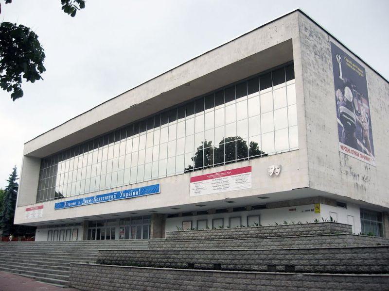Music and Drama Theatre. Staritskogo 5fdfdc77520e8