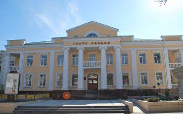 Академический театр кукол, Хмельницкий