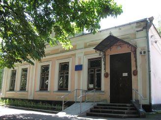Літературний музей, Хмельницький