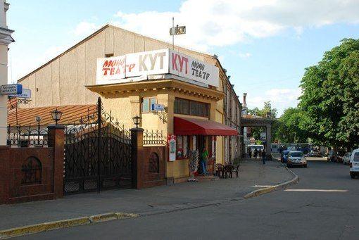 Khmelnitsky city mono-theater KUT f58e2d42f0296