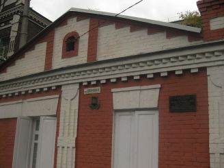 Музей Проскурівського Підпілля, Хмельницький