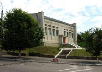 Краеведческий музей, Городок