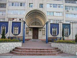 Краєзнавчий музей, Нетішин