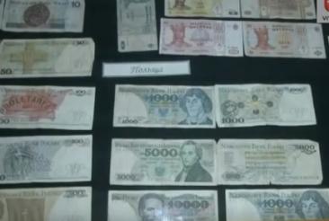 Музей денег, Винница