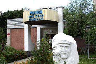 Музей Мой край – Подолье, Винница