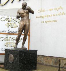 Памятник боксеру, Винница