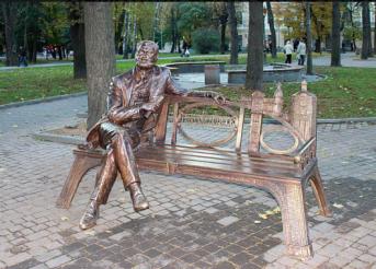 Памятник Артынову, Винница