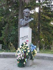 Памятник Тарасу Шевченко, Каменец-Подольский