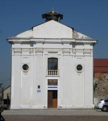 Костел Девы Марии, Каменец-Подольский