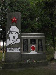 Могила воинов Красной Армии, Мартыновка