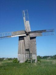 Ветряная мельница, Гута