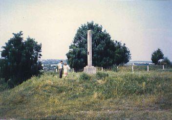 Братская могила жертв холокоста, Летичев