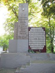 Памятный знак в честь воинов-односельчан, Иванковцы